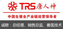唐人神集团股份有限公司