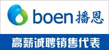 广州八维生物技术有限公司