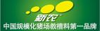 上海新农饲料有限公司