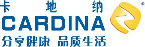 美国卡地纳实业发展(中国)有限公司2