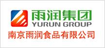 南京雨润食品有限公司2