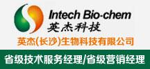 英杰(长沙)生物科技有限公司