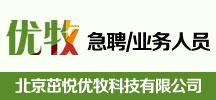 北京茁悦优牧科技有限公司