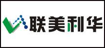 郑州联美利华生物科技有限公司