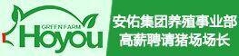 江苏和佑瑞安农业发展有限公司