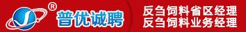 江苏优仕生物科技发展有限公司