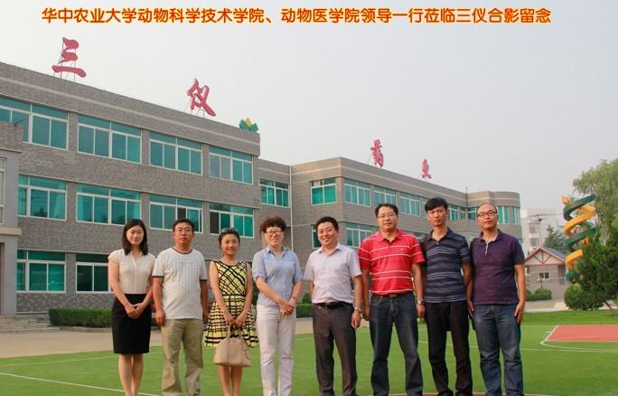 华中农业大学拥有办学历史悠久,教学特色显著等优势,并且动物科学技术
