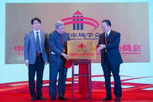 双胞胎集团获中国畜牧业百强优秀企业位列前四名