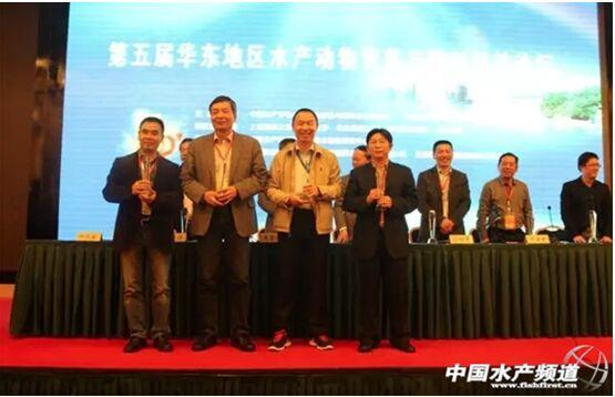 第五届华东地区水产动物营养与饲料科技论坛完美落幕!