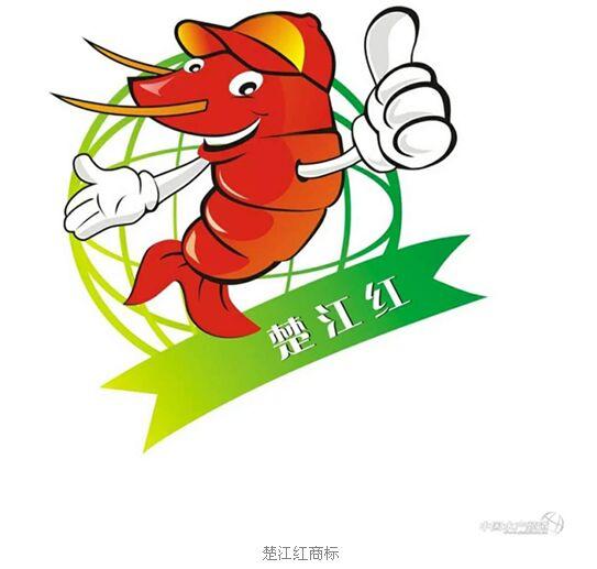 """湖北莱克争做全国小龙虾加工出口""""虾王"""""""