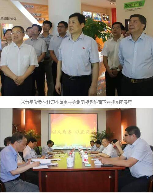 江西省委常委,宣传部长赵力平一行莅临正邦总部考察