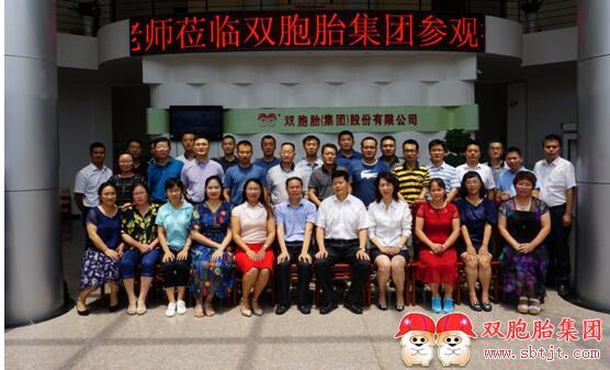 江西双胞胎招聘_双胞胎集团2017年校企合作研讨会在总部举行-畜牧人才网