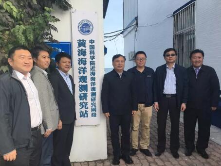 獐子岛数字海洋与科技牧场建设得到大连市委副书记王启尧赞扬