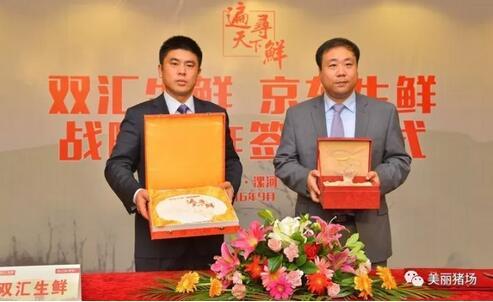 京东卖猪肉背后的供应链建设与管理