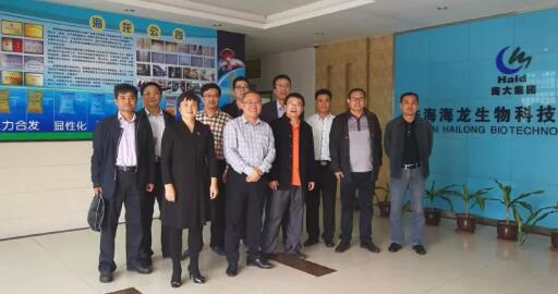 图一:领导们参观珠海海龙公司