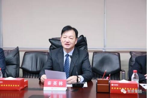 秦英林董事长在致辞中表示,中信银行在牧原的快速发展中,一直扮演图片