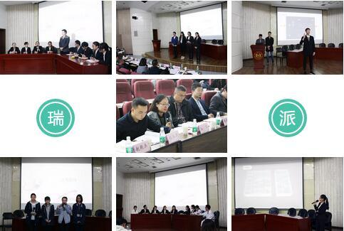 瑞派杯 宠物医院模拟运营大赛在南京农业大学闭幕