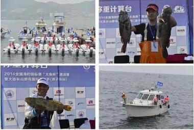 据了解,獐子岛海洋牧场是中国首个通过msc认证的渔场,拥有万亩