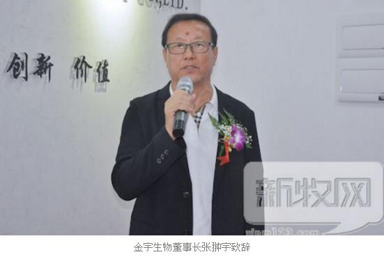 新公司由金宇生物与郑州金瑞畜牧科技有限公司合资组建,相比传统的